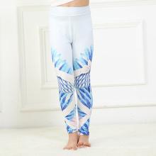 White Print Sports Wear Kind Milk Soft Leggings