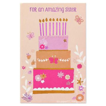 Cartoon Flash Invitation Card Girl's Birthday Invitation Card Card Stock Paper Glitter
