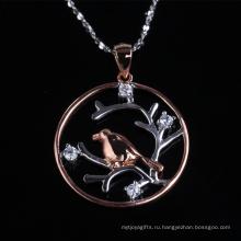 Конкурентоспособная Цена Уникальный Дизайн Мода Кулон Ювелирные Ожерелье