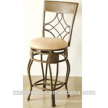 Revolving Bar Stool Vintage Metal Bar Chair With Backrest