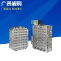 пресс-формы для литья под давлением и пластмассовые детали из АБС-пластика HDPE