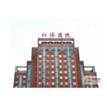 Aire acondicionado climatizado para hospital