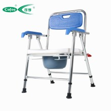 Aluminium Alloy Old Man Folding Commode Chair