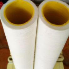 Polyester-Rollenabdeckung für Kühltisch