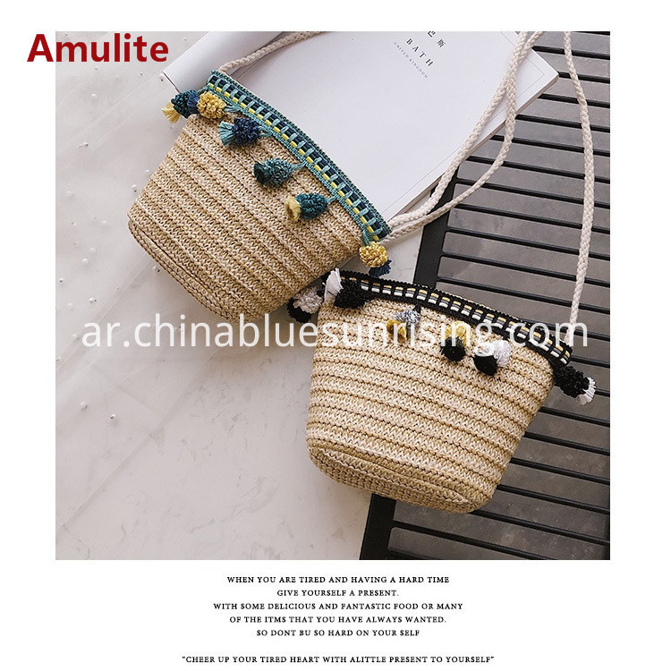 Girl straw bag