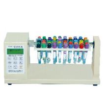 Медицинский многофункциональный смеситель для крови (FL-E)