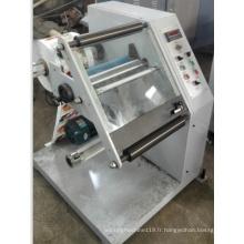 Machine d'inspection d'étiquettes (ZB-320A)