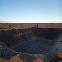 Precio de la geomembrana de HDPE del tanque de agua