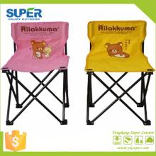 Silla de camping colorida para niños sin brazos (SP-108)