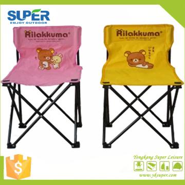 Cadeira de acampamento sem braços colorida do miúdo (SP-108)