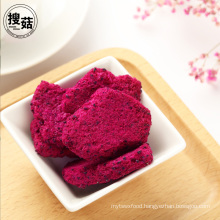 Natural Healthy OEM Package Freeze Dried Red Dragon Fruits Snacks
