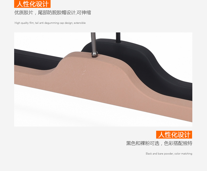 2_03 EISHO Imitation Wood ABS Plastic Hanger