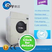 Hot sale and high quality CE most energy efficient tumble dryer
