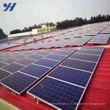 Низкая цена холодной гибки панели солнечных батарей система крепления Кабеленесущих