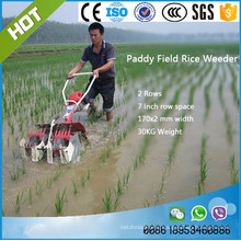 paddy weeding mahcine/agricultural machine