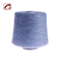 Topline Supersoft e filato fine cono in alpaca