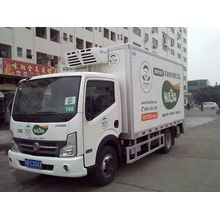 Dongfeng kaipute big food truck refrigerator for sale