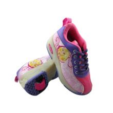 Children Roller Skate Shoe (YV-HS04)