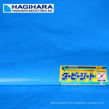 Durable #2000, #2500, #3000 type of PE tarp roll by Hagihara Industries. Made in Japan (open top container tarpaulin)