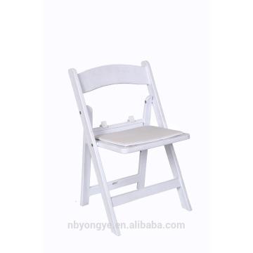 Мягкие белые пластмассовые детские складные стулья