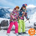 Детское пальто Ski Outfit Warm
