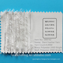 Fancy Yarn slant feather yarn ladder yarn centipede yarn chenille yarn