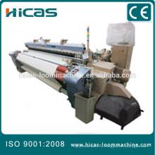 HICAS недорогая водоструйная ткацкая машина, ткацкая ткацкая ткацкая фабрика