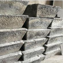 Lme Standard Antimony Ingot Sb 99.9% 99.85% 99.65%