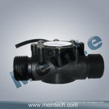 Датчик расхода воды (FS400B)