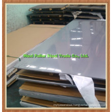 ASTM 904L Stainless Steel Sheet