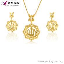Xuping Fashion High Quality Cheap Gold -Plated Sistemas de la joyería 63642