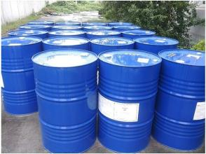 Butyl Acetate Drums