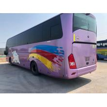 Used Yutong cargo bus