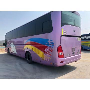 Ônibus de carga usado Yutong