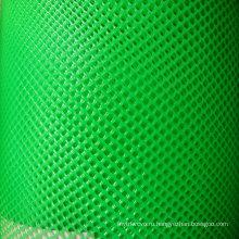 Экструдированная сетчатая сетка