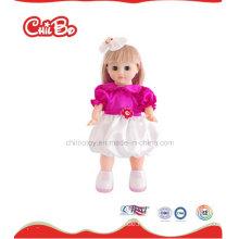 14 Zoll China Mädchen Make-up Spiele Spielzeug Puppe