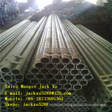 seamless carbon steel pipe manufacturers api 5ct K55 9-5/8 seamless oil casing pipe R3