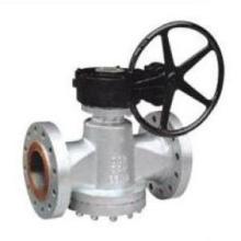 Válvula de ligação lubrificada sob pressão invertida