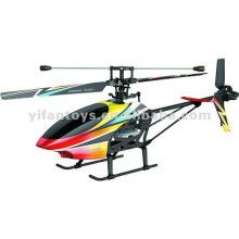 Neue 4ch 2.4g einzelne Klinge rc Hubschrauber mit LCD-Bildschirm