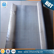 400 Mesh Pure Nickel Woven Wire Mesh Screen / Wire Cloth