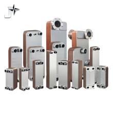 Intercambiador de calor de placas soldadas con precio razonable