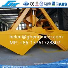 15 Cbm Беспроводной пульт дистанционного управления Грейферный ковш для зерновых