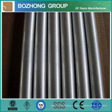 Цена по прейскуранту завода-изготовителя алюминиевого сплава Round 5050 Сделано в Китае