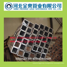 Cold drawn square seamless steel pipe for building construction material