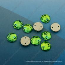 Перидот круглые камни одежда аксессуары (ДЗ-3043)