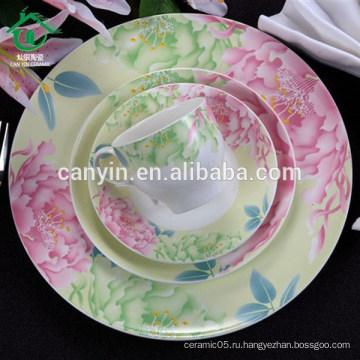 2015 Китай красивый цветок керамические сувенирные паруса кружки