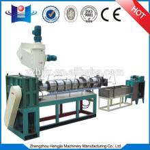 double stage waste plastic granulating machine