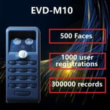 EVDM10 Intelligent Face Access Control System