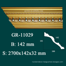 modern style high density Polyurethane crown molding for ceiling designs