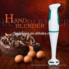 Hot Sale Wholesale 220V Hand Blender